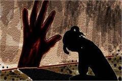rape with minor in gurugram