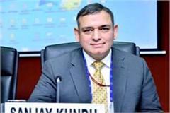 increased height of ips sanjay kundu in cm office