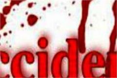 rampur bushahr road accident driver death