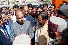 cm said special squad will be sent to search for missing shepherd