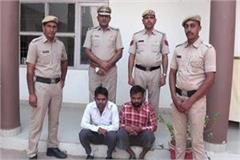 loot with haryana bank s field officer was fake exposed