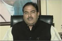 chautala said bjp wants to make puppet of hands to cbi