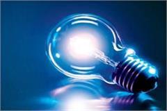 big fraud in electricity bills