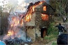 firece fire in house family homeless