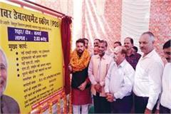 electricity will improve by 203 04 lakhs in talai  anurag
