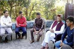 dhumal reached the ancestral home of staff nurse