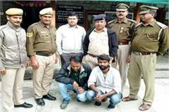 2 youth arrested with hashish in jogindernagar