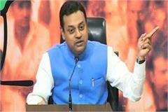 get government s achievements to the public sambit patra