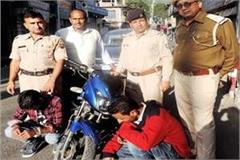 50 gram hashish recovered from bike rider 2 arrested