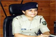 sp kullu summons in highcourt