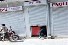 here liquor shop open on gandhi jayanti
