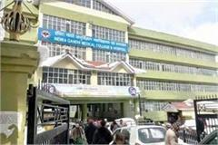 death of child in igmc charged of negligence on doctor