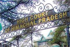 jagdish chand siphia not gets relief petition rejected in highcourt