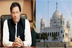 the foundation of kartarpur corridor to be laid in pakistan