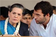 sonia rahul s plea hearing today in supreme court