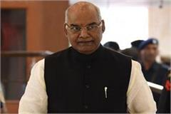 president kovind will be on bihar tour today