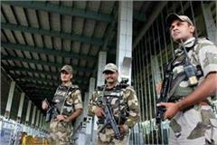 in view of the possibility of terrorist attack up high alert in
