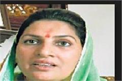 naina chautala s flat removed from ino headquarters