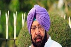 amritsar nirankari bhawan attack