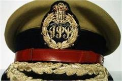 up 4 ips officers transferred