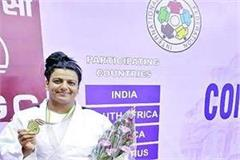 judo player priyanka sharma won gold medal in commonwealth games