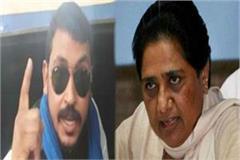 i am the son of mayawati the biggest leader of dalits ravana