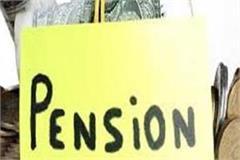 kejriwal raised the old pension in delhi
