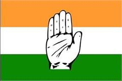women congress to celebrate indira gandhi s birthday as shakti divas