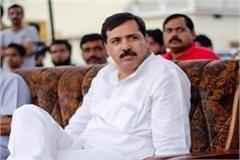 filed case against former mp dhananjay singh
