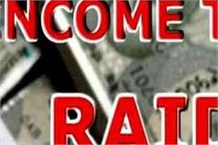 income tax returns to two contractors in shimla