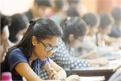 up tet 2018 exam today 18 lakh candidates will be included