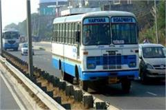 roadways bus service will start soon in haryana green zone districts