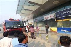 a fire in counter of air india at lal bahadur shastri international