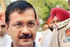 kejriwal to present a check of rs one crore to narendra s family