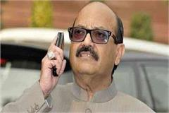 amar singh donates its azamgarh paternal property
