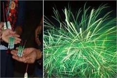 low smoke smokers and green crackers sold in haryana