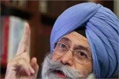 fultka s controversial statement for amritsar blast