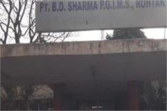 pgi 3 senior doctors of rohtak suspend