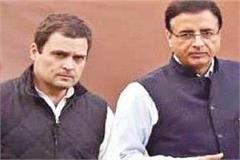 randeep sarjwala s rule in the congress high command continues