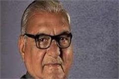 hooda expresses concern over government tampering with sikh history