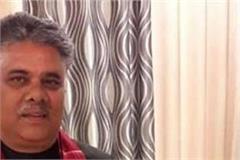 dr rajiv bhardwaj kcc bank 12th chairman