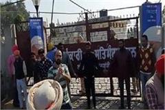after grenade attack in amritsar