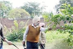 nirkanari bhawan blast