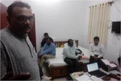 panchayat coordinator arrested for taking big bribe