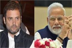 pm modi amit shah and rahul gandhi s rally in three stalwarts of politics