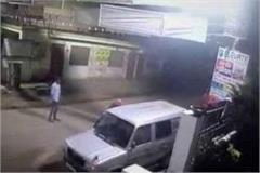 bjp leader house attacked by miscreants