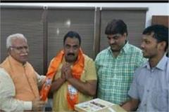 krishna mitha son of late mla harichand joins bjp