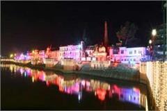 ayodhya will host a grand festival on november 6