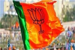 bjp releases its final list given chance to six candidates