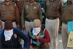 police arrest 2 in fraud case